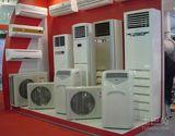 空调维修工人